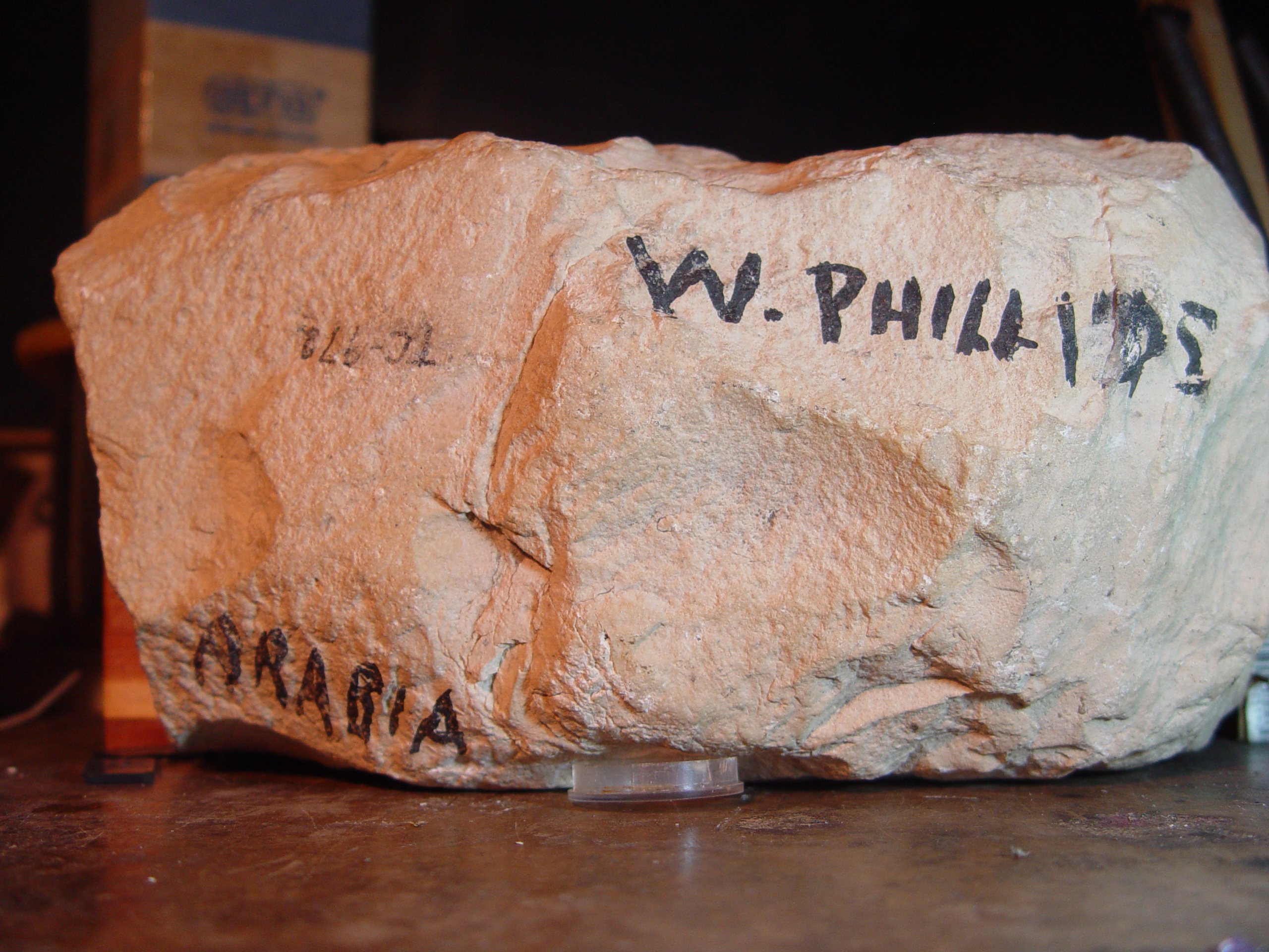 back of stone with signature
